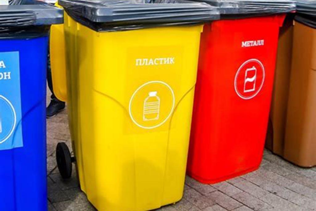 Как выглядят контейнеры для пластика