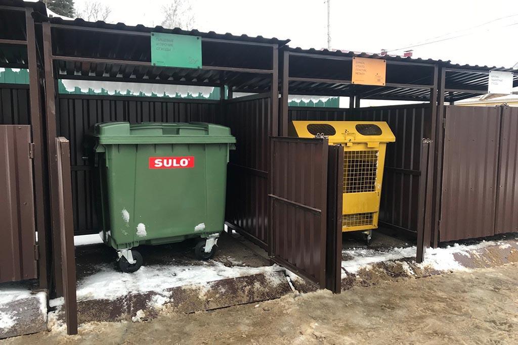 Разработка местных схем обработки мусора