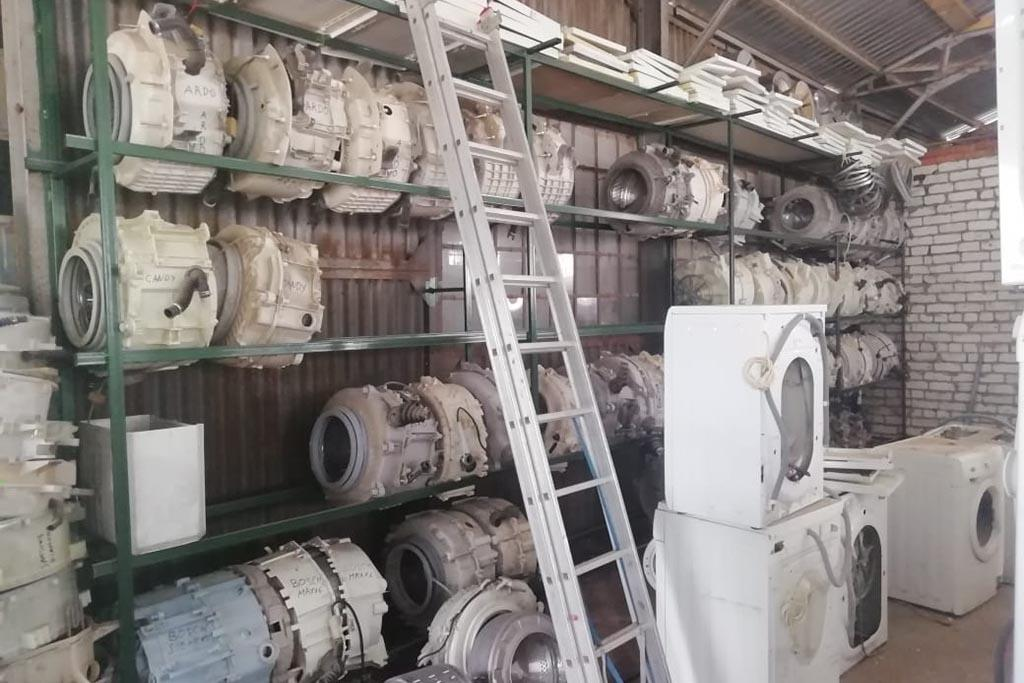 Скупка стиральных машин