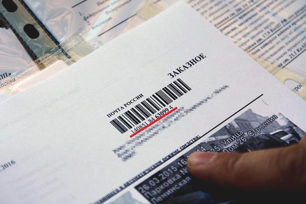 Сроки и способы вручения лицензии в Росприроднадзоре