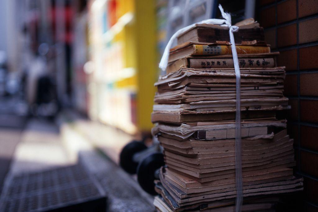 Старые книги для макулатуры