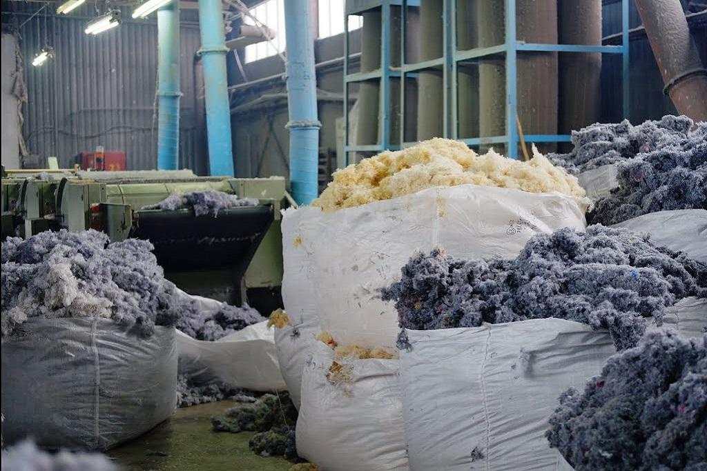 Текстильные отходы