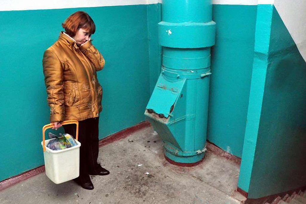 Протокол заварить мусоропровод
