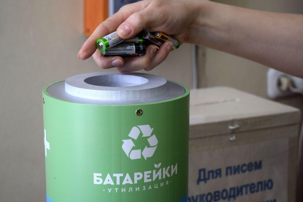 Правила и места утилизации батареек