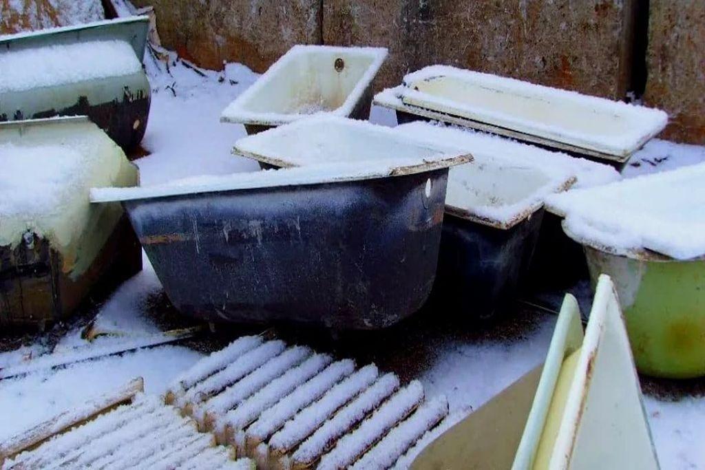 Сдать на утилизацию старую чугунную ванну