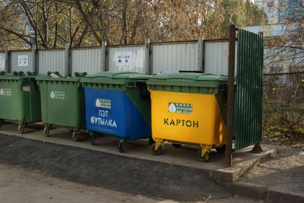 Иные варианты цветов контейнеров для раздельного сбора
