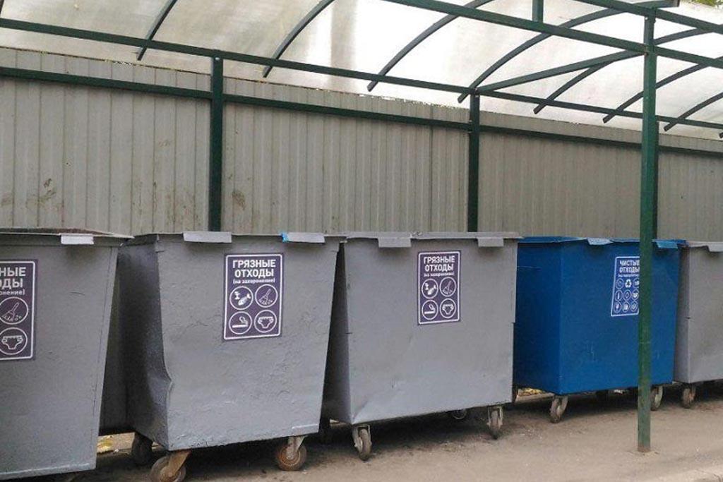 Какой мусор можно выбрасывать в дворовой контейнер после реформы 2021 г.